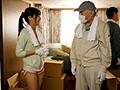 [IAA-387] 【FANZA限定】下着を落としただけなのに…誘惑してると勘違いされてマンションの男全員に追姦孕ませレ×プ輪● 久留木玲 生写真3枚付き