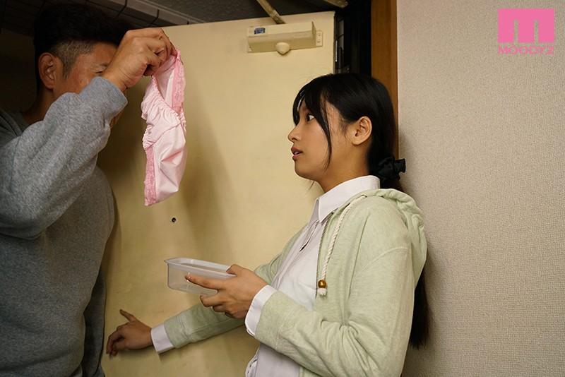 下着を落としただけなのに…誘惑してると勘違いされてマンションの男全員に追姦孕ませレ×プ輪姦 久留木玲2