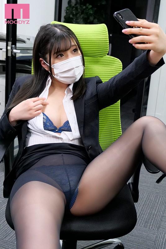 裏垢がバレて…大嫌いな上司に中出しされ続けた私。 辻さくら