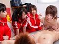 私立泡姫商業 ソープ部女子校生2 1