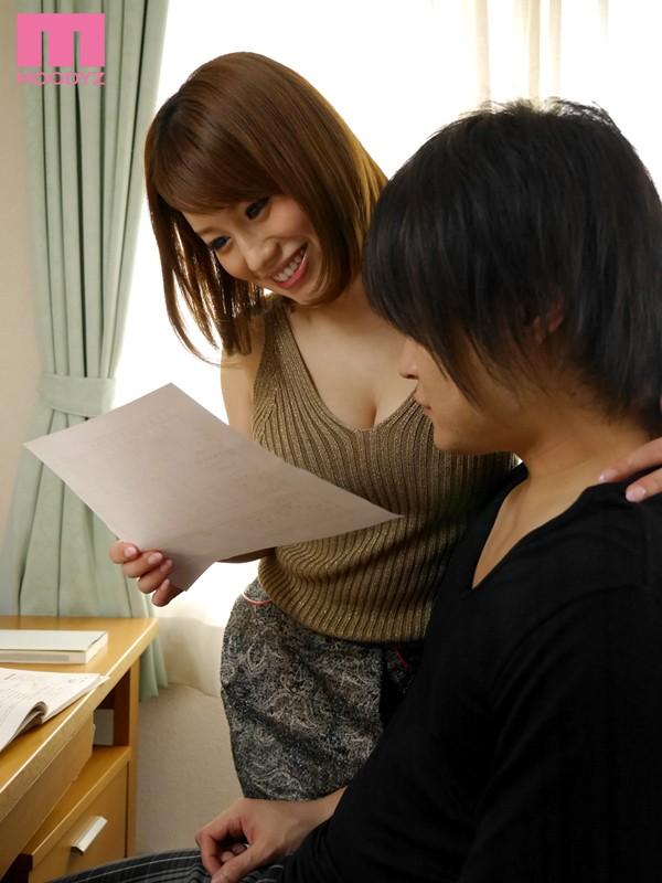 【ボディコン】 むっちり巨乳家庭教師の密着誘惑 本田莉子 キャプチャー画像 2枚目