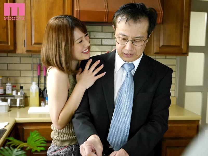 【ボディコン】 むっちり巨乳家庭教師の密着誘惑 本田莉子 キャプチャー画像 3枚目