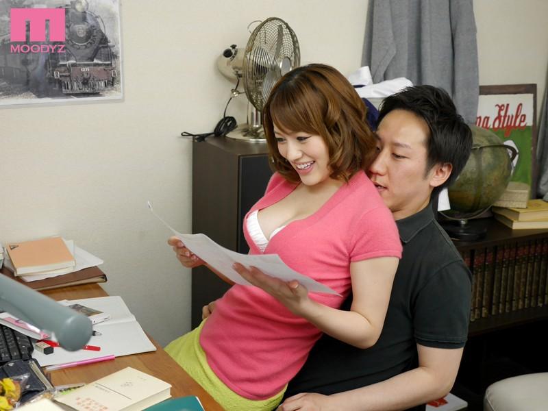 【ボディコン】 むっちり巨乳家庭教師の密着誘惑 本田莉子 キャプチャー画像 4枚目
