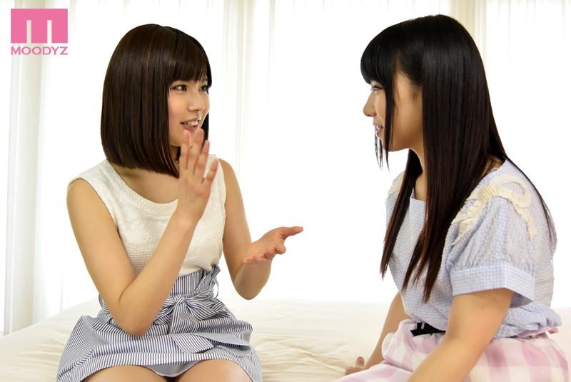 ●な恋レズビアン 愛須心亜 彩城ゆりな 画像3
