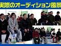有村千佳と本物素人が行く 筆おろし童貞卒業バスツアー!!sample1