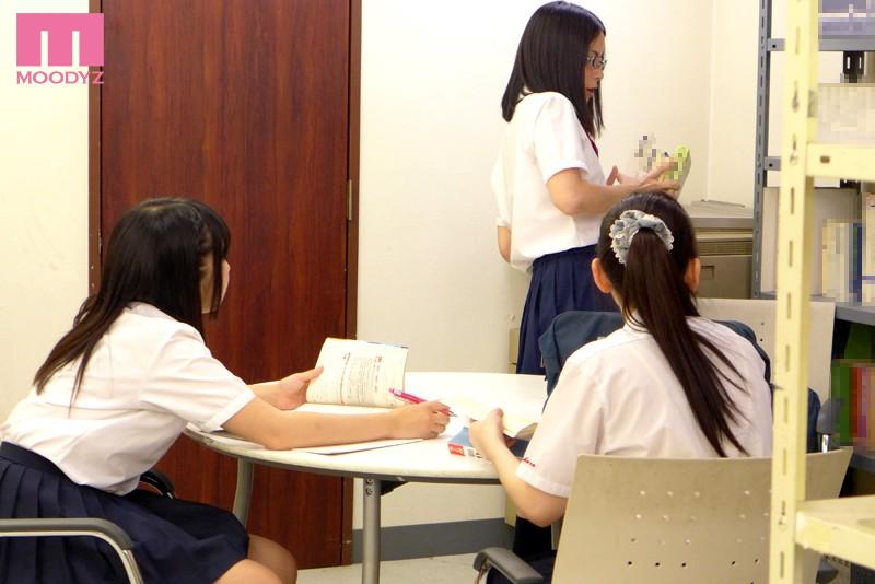 女子校の先生になれるビデオ キャプチャー画像 5枚目