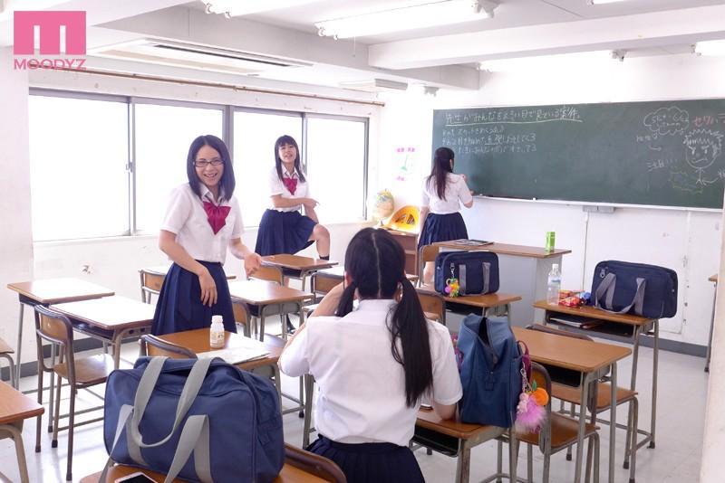 女子校の先生になれるビデオ キャプチャー画像 9枚目