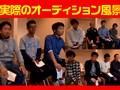 AIKAと本物素人が行く 筆おろし童貞卒業バスツアー!!sample10