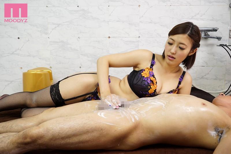Uncensored MIAD-965 Mizuno Chaoyang