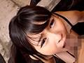 強制喉奥イラマチオハンドル 跡美しゅりのサンプル画像4