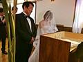 おれの最愛の妹が中年オヤジとの望まない結婚を強いられた 椎...sample2