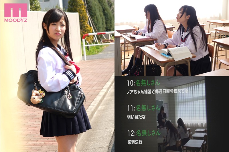 女子校に不法侵入してJKを犯した。 栄川乃亜 1枚目