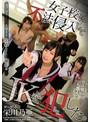 女子校に不法侵入してJKを犯した。 栄川乃亜