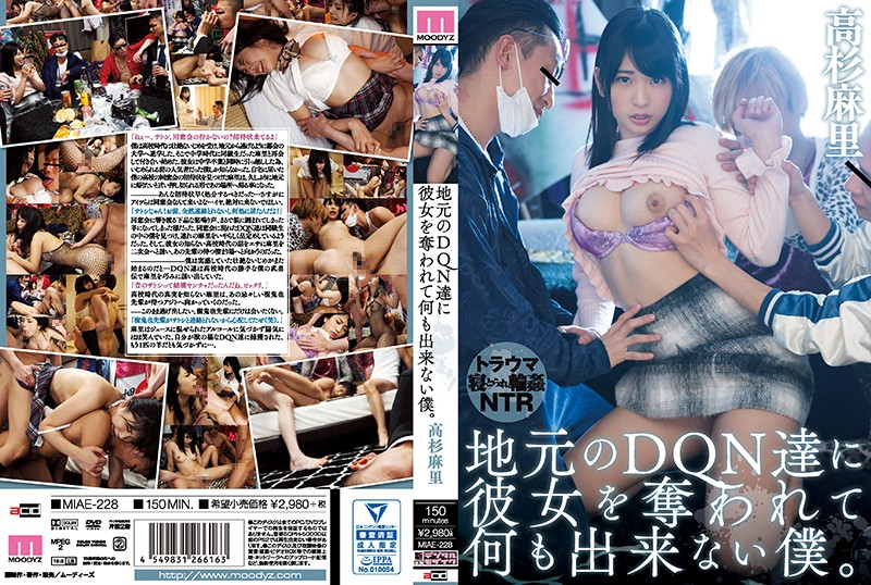 MIAE-228 The Local DQN Bad Boys Took My Girlfriend And I Could Do Nothing About It Mari Takasugi
