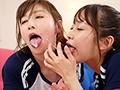 聖水痴女ハーレム 佐々木あき 篠田ゆうのサンプル画像 10