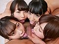 お姉ちゃんのパジャマパーティーで僕の童貞チ○ポが人気者!!...sample9