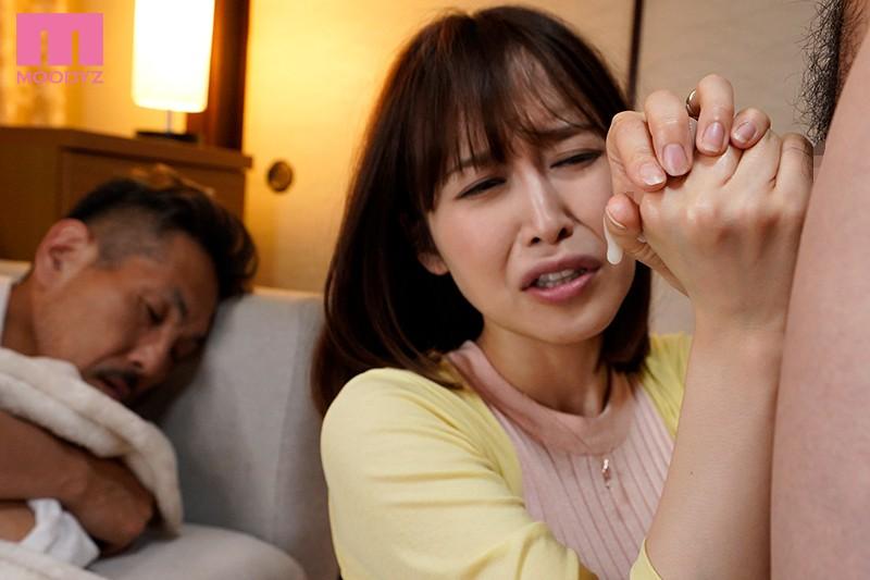 アルバイトのクソガキに妻を寝取られた…2 篠田ゆう 5枚目