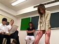 女教師 レイプ 輪姦 美咲 0