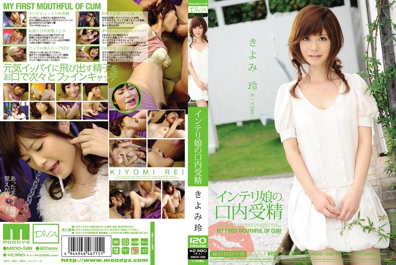 MIDD-581 Smart Girl's Oral Creampie Rei Kiyomi