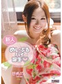 めいぷるパイ誕生◆ 悠希めい(midd00887)
