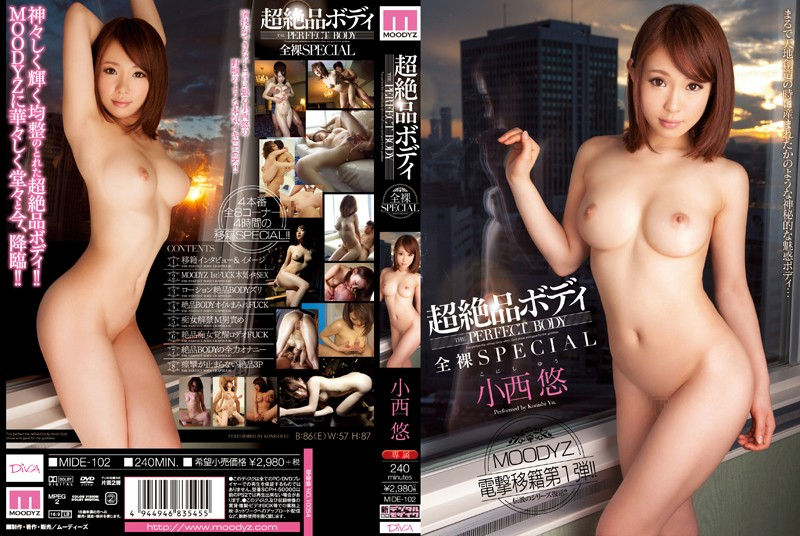 MIDE-102 Super Exquisite Body - Naked SPECIAL Yu Konishi
