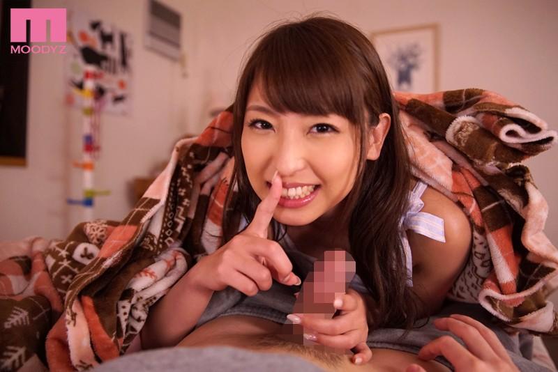 彼女のお姉ちゃんがこっそり僕を誘惑 秋山祥子 キャプチャー画像 7枚目