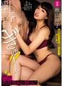 乳首ぎゅーん!!悶絶乳首責めお姉さん 秋山祥子(mide00386)