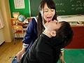 舌と唇で感じあう 濃密ベロキスづくし 千早希sample2