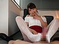 毎日違うパンストで挑発してくるいんやらしい女上司 秋山祥子sample3