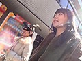 (mide00554)[MIDE-554] ゆりさんぽ 〜出逢って遊んでレズって3度美味しい女子デート〜 つぼみ ダウンロード 1