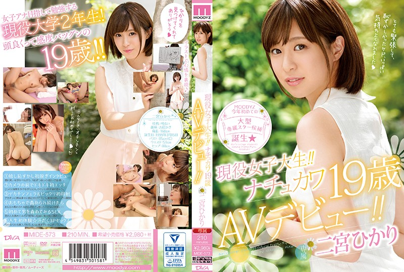 MIDE-573 Current College Girl!! Naturally Cute 19 Year Old Porn Debut!! Hikari Ninomiya