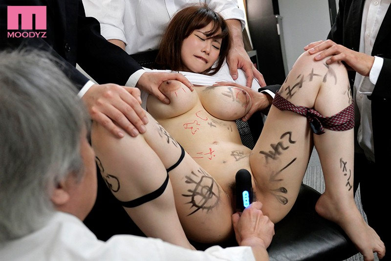 【#中山ふみか】年下の女上司レイプ輪姦 中山ふみか[mide00756][MIDE-756] 8