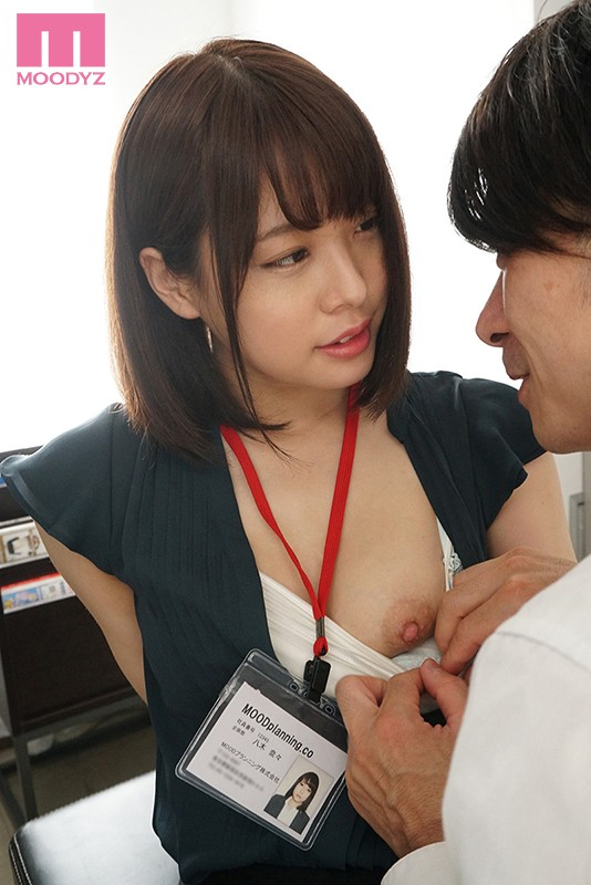 MIDE-838 Studio MOODYZ - Sensitivity Is Too High Just Before Her Marriage Netorare Nana Yagi
