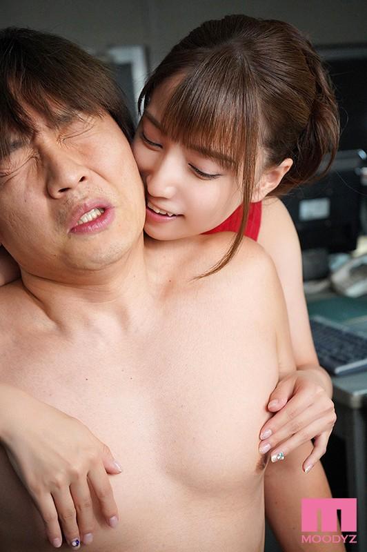 初川みなみと二人きり 誘惑ささやき淫語で痴女られる 密室6シチュエーション 画像7