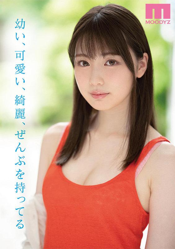 新人 専属19歳AVデビュー '普通'の中で見つけたスターの原石 石川澪 キャプチャー画像 6枚目