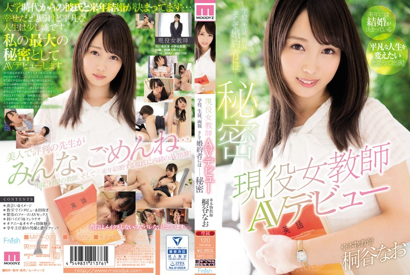 MIFD-020 A Real Life Female Teacher In Her AV Debut Nao Kiritani