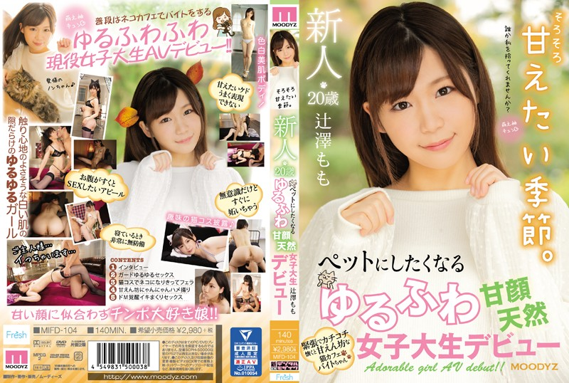 MIFD-104 A Fresh Face 20-Year Old A Sweet-Faced Natural Airhead College Girl Who's So Soft And Cute, You'll Want To Make Her Your Pet And Now She's Making Her Debut Momo Tsujisawa