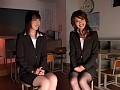 現役女教師 夢のSEX共演SPECIAL 美花ゆり 城山みずき 2