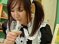 (migd00342)[MIGD-342] 精飲M女 若葉くるみ ダウンロード 5