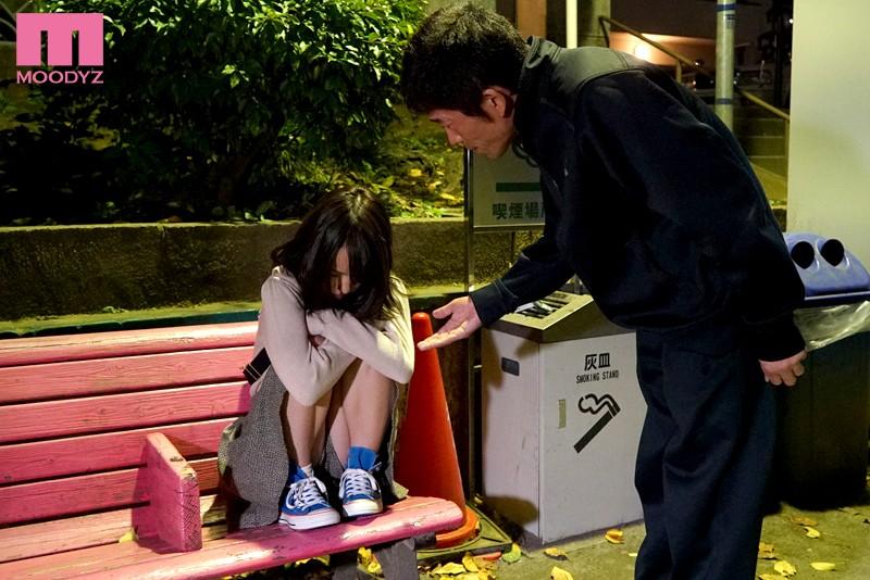 【ロリ系】 神待ち家出少女 媚薬漬け中出しキメセク監禁 あべみかこ キャプチャー画像 9枚目