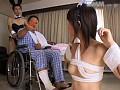 (miid107)[MIID-107] 変態ナースの看護日誌 新川舞美 ダウンロード 15