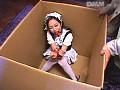 (miid137)[MIID-137] 完全なるメイド飼育 〜汚レ無キ忠誠ヲ誓ウモノ〜 清水舞 ダウンロード 12