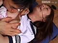 (miid139)[MIID-139] 安藤○姫とSEXしちゃった!? 安藤○姫 ダウンロード 33