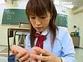 (miid157)[MIID-157] 淫語女子校生 佐藤リカ ダウンロード 5