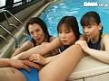 (miid202)[MIID-202] 競泳水着の女達 Special ダウンロード 1