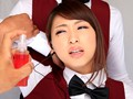 瞬間欲情トロトロスプレー【口うるさい女上司編】 秋山祥子-エロ画像-9枚目