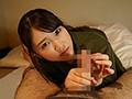 [MIMK-088] アイツが買ったゴムのサイズは俺のよりデカかった 姫咲はな