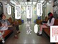 無人駅-実写版- 全3部作全収録 シリーズ累計売上9万部少女2人拉致レ×プの問題作を実写化