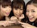 (mird00070)[MIRD-070] 最高のオナニーのためにDX 花井メイサ 青山菜々 水城奈緒 ダウンロード 6