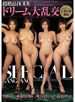 mird00157[MIRD-157]超絶品BODY ドリーム大乱交SPECIAL 神咲詩織 吉川あいみ 西條るり 折原ほのか